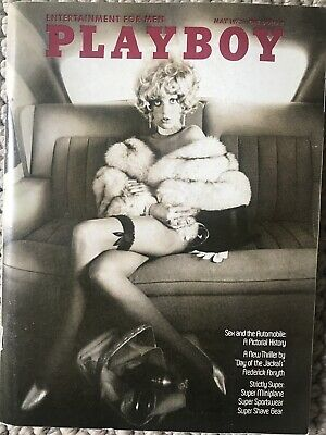 LOT(7) 1970s Playboy Magazine ALL DIFFERENT VERY GOOD CONDITION!  GREAT GIFT!