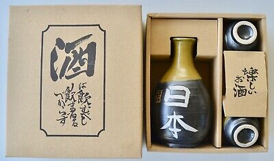 Japanese Traditional 3 Piece Sake Set In Gift Box