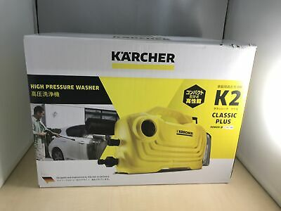 KARCHER (Karcher) high pressure washer  With detergent tank / compact  K2 classi