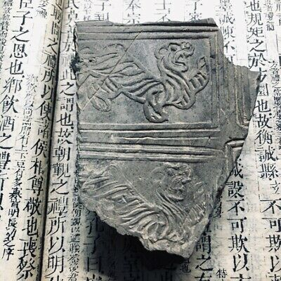 Ancient Chinese ANTIQUE Tomb Brick with TIGERS  RELIEF  Han Dynasty