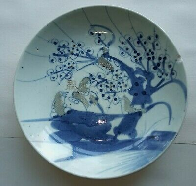 Chinese Celadon Porcelain Plate, 19thC, Qing dynasty