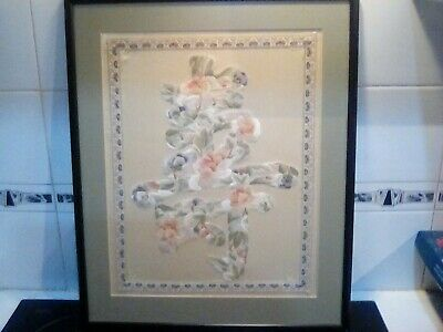 Vintage Chinese Brocade Silk Anemones Character Picture