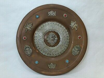 """Vintage India Hindu Copper Wall Plaque w/Red & Turquoise Jewel, 16"""" Diameter"""
