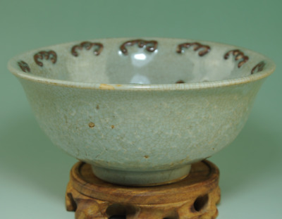 """china Song Dynasty Ru Kiln Open porcelain hand-made """"福"""" sculpture bowl Ab02J"""