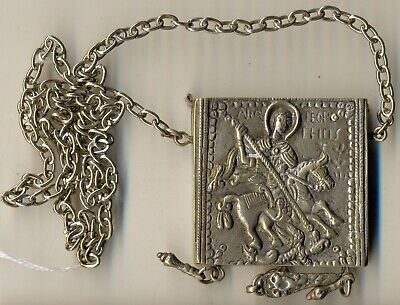 Antique Russian  Imperial   Sterling Silver Icon panagia  Original   (#1175z)