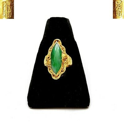 1930's Chinese 22K Gold Jade Jadeite Carved Carving Ring Marked