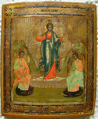 19c RUSSIAN ORTHODOX  ICON THE RESURRECTION OF JESUS on silver