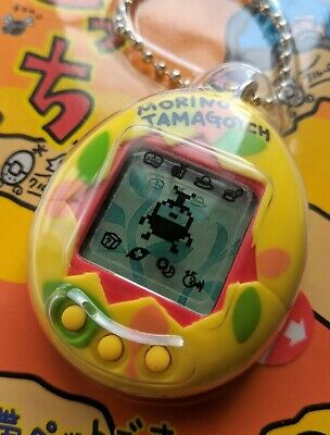NEW Tamagotchi Forest Mori no Tamagotch Morino Yellow with Leaves 1998 Japan