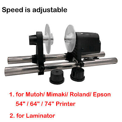 Auto Media Take-up Reel System for Mutoh / Mimaki / Roland / Epson & Laminator