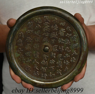 Old Antique China Dynasty Copper Ancient Writing Bronze mirror Town plate Statue
