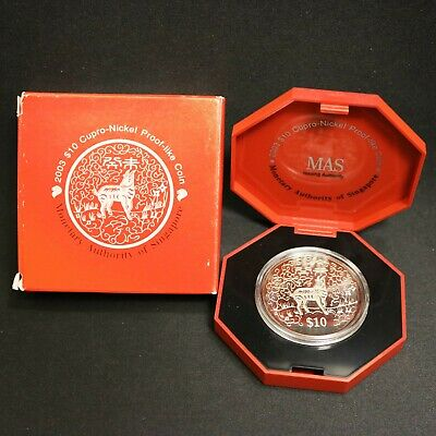Singapore 2003 2 oz. Silver Proof Zodiac Coin year of the goat with box
