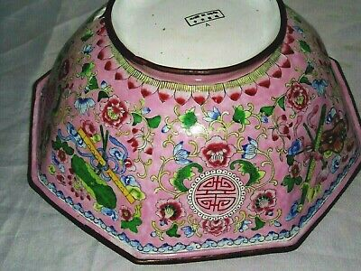Vintage Beautiful Chinese Cloisonne Pink Enamel On Copper Large Octagon Bowl