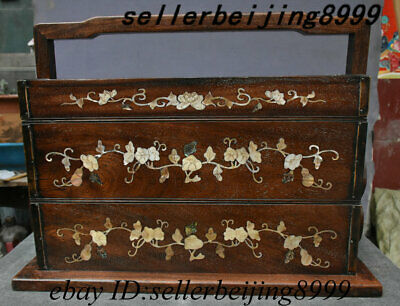 Collect Old China Huang Huali Wood Inlay Shell Carrying Cooked Cereals Case Box