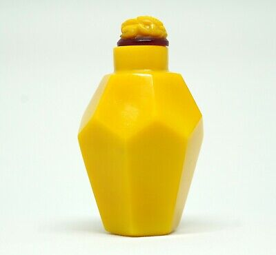 Late Qing Imperial Yellow Glass Snuff Bottle