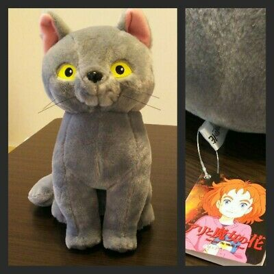 NEW Mary and the Witch/'s Flower Gibb Gray Cat Plush Toy Gift 38cm