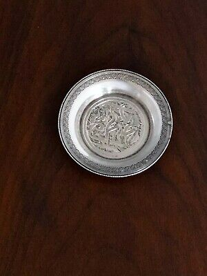 - Egyptian 900 Silver Butter Pat / Ashtray With Hand Chased Calligraphic Design