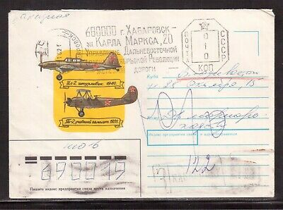 Russia 1990 Illustrated Used Postal Stationery Souvenir Cover !! A