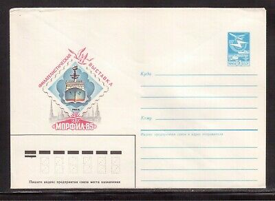 Russia 1985 Illustrated Mint Postal Stationery Souvenir Cover !! A