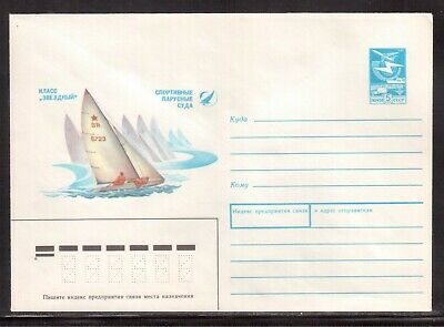 Russia 1987 Illustrated Mint Postal Stationery Souvenir Cover !! A1