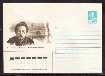 Russia 1990 Illustrated Mint Postal Stationery Souvenir Cover !! A1