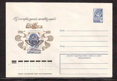 Russia 1977 Illustrated Mint Postal Stationery Souvenir Cover !! A