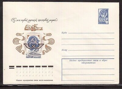 Russia 1977 Illustrated Mint Postal Stationery Souvenir Cover !! A1
