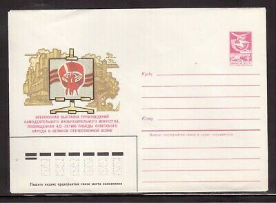 Russia 1985 Illustrated Mint Postal Stationery Souvenir Cover !! A2