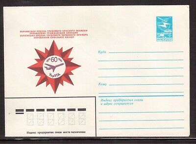 Russia 1983 Illustrated Mint Postal Stationery Souvenir Cover !! A4