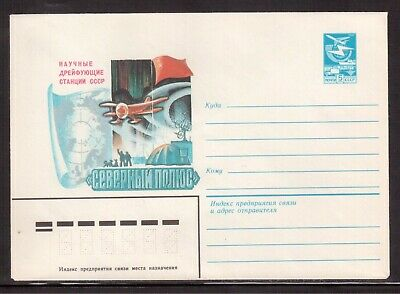 Russia 1983 Illustrated Mint Postal Stationery Souvenir Cover !! A5