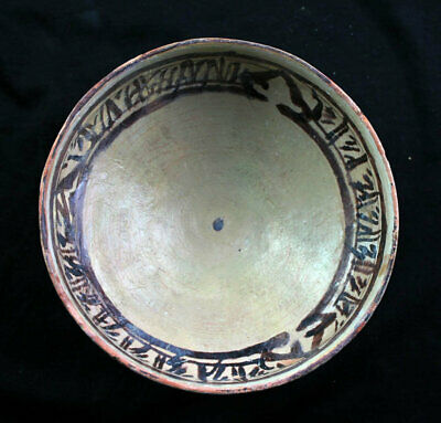 *Sc*Islamic Pottery Bowl, Finely Decorated Ca. 10Th.-11Th. Cent.