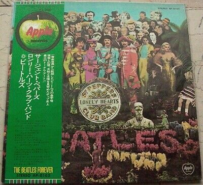 Beatles Sgt Pepper's Lonely Hearts Club Band Japan Vinyl Lp With Obi Nmnt Ap8163