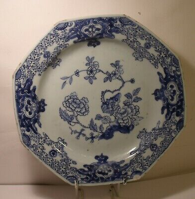 "8.5"" Chinese18th Century Blue And White Export Plate A/F (2)"