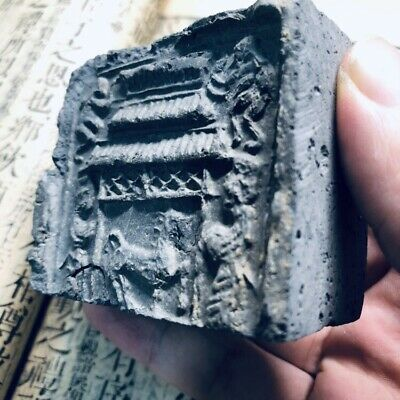 Ancient Chinese ANTIQUE Tomb  brick monkey  warrior and building  HAN DYNASTY