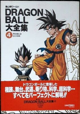Collector : Artbook Dragon Ball 4 World Guide - lot 2