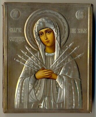 Antique Russian Icon Sterling Silver Gold Plated   (5000sd)