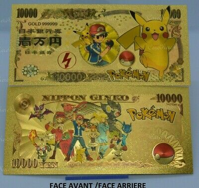 Pokemon Billet 10000 Yen Or Carte Card no Bandai Figuarts Nippon Ginko