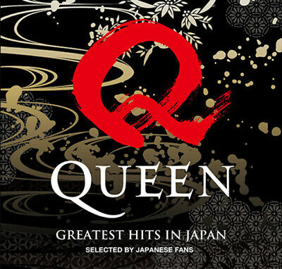 QUEEN CD ALBUM Greatest Hits in Japan SHM-CD & DVD Japan Limited Edition