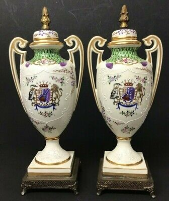 Pair Of Porcelain Metal And Enamel Urns