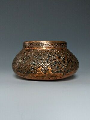 Antique Islamic Damascene Bowl Copper Inlaid Silver Persian Middle East 18-19th