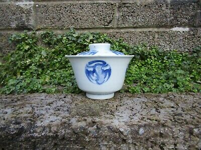 Antique Chinese porcelain lidded bowl cup - Ming - Kangxi marked blue and white