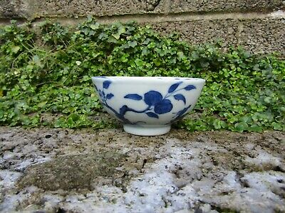 Chinese antique porcelain cup - Kangxi period with mark - high quality