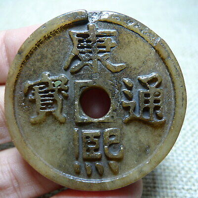 Chinese Red Mountain Culture Jade Article Old Jade Handmade Dragon Phoenix Seal