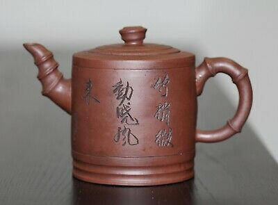 Antique Chinese fine Yixing clay Teapot with makers marks to base, 19th Century.