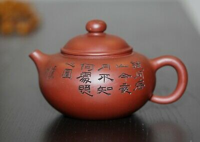 Antique Chinese Yixing clay Teapot with calligraphy, makers marks, Republic FINE