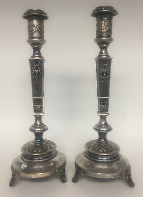 Rare pair of antique 875 fine silver Sabbath candlesticks hallmarked