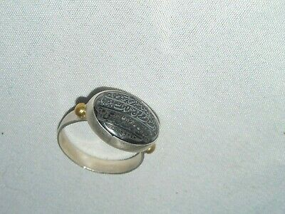 Sterling Silver Islamic Middle Eastern Hadid Ring With Carved Arabic Prayer
