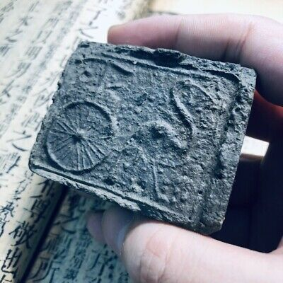 Ancient Chinese ANTIQUE Tomb Brick with Crane pulling a coach  Han Dynasty