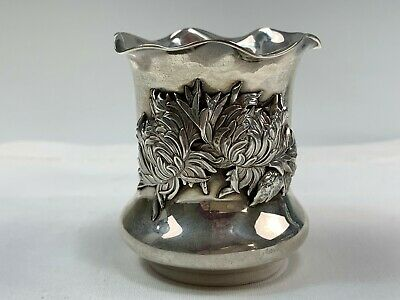 Outstanding Shiebler Sterling Silver Toothpick Holder, Applied Mums & Dragonfly
