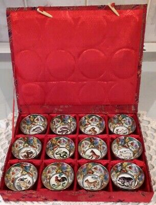 "Vintage 12 Chinese Zodiac 1.8"" Mini Teacup Set with Famille Rose Pattern"