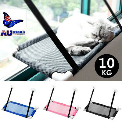 Pet Cat Window Mounted Durable Seat Hammock Perch Bed Hold Up To 10Kg US US!
